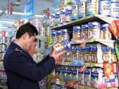 Sữa nhiễm melamine 'tái xuất' tại Trung Quốc