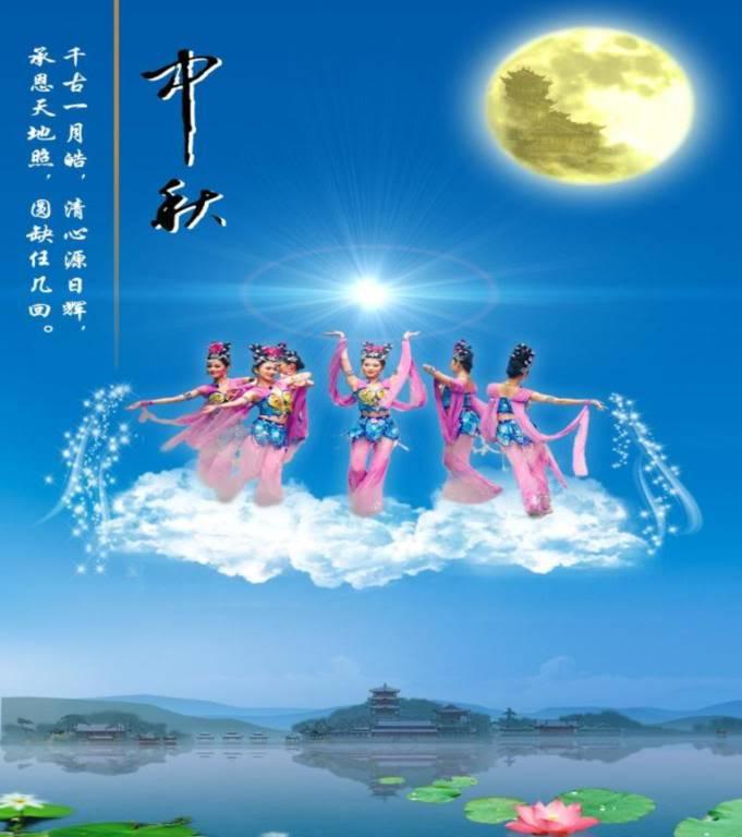 Một số hình ảnh đẹp cho đêm Trung Thu