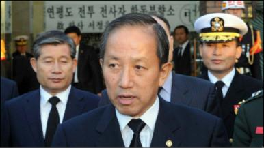 Bộ trưởng Quốc phòng Nam Hàn từ chức