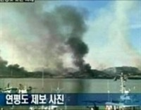 Phản ứng quốc tế về giao tranh giữa hai miền Triều Tiên