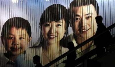 Trung Quốc mở cuộc điều tra dân số lớn nhất thế giới