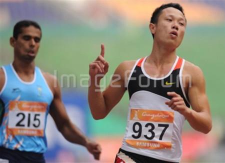 Việt Nam giành HC vàng đầu tiên ở Asiad 16