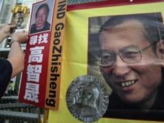 Hồng Kông: Biểu tình đòi tự do cho Lưu Hiểu Ba