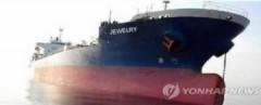Hàn Quốc diệt hải tặc, cứu thủy thủ