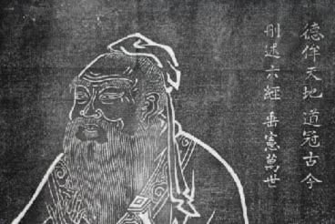Đức Khổng Tử bàn luận về tính tự phụ và đức hạnh