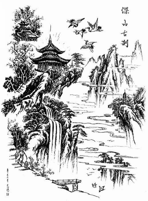 'Hồ trung thiên địa'