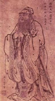 Mạn đàm về giáo dục thời cổ đại của Trung quốc (Phần 1)