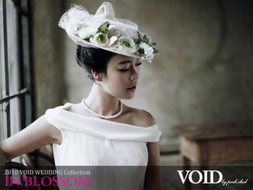 Ngắm sao Hàn lộng lẫy trong váy cưới (P2)