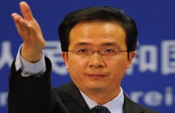 Trung Quốc bác bỏ nghị quyết của Mỹ về Biển Đông