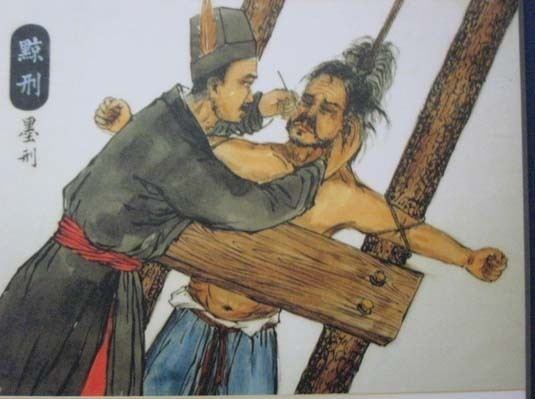 Những nhục hình khủng khiếp ở Trung Quốc thời xưa « Tin Đa Chiều