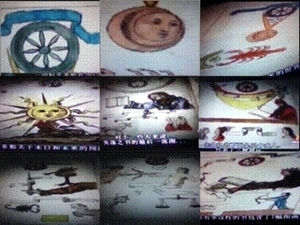 """Nostradamus trái """"Lost Book"""" hình ảnh (Hình ảnh từ mạng)"""