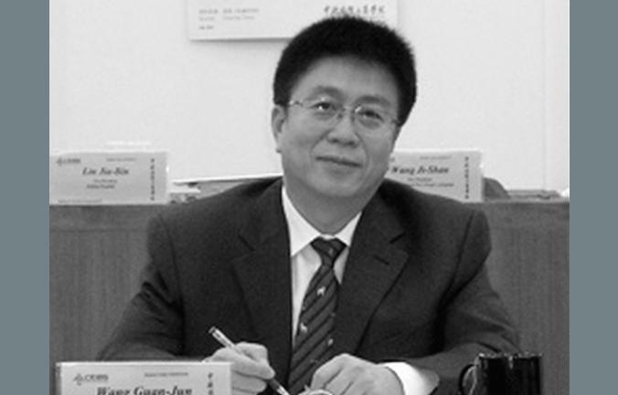 Cơ quan Kỷ luật của Đảng Cộng Sản Trung Quốc (ĐCSTQ) đang điều tra Vương Quan Quân, Giám đốc Bệnh viện Số 1 của Đại học Cát Lâm