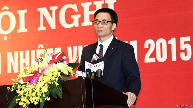 """Ông Đam là một trong 5 phó thủ tướng và được xem là một trong các """"ứng viên"""" cho ghế thủ tướng trong năm 2016."""