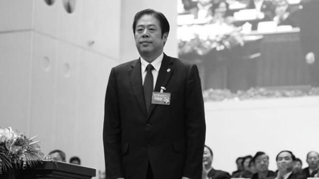Ông Wu Zhiming, cháu của cựu lãnh đạo Trung Quốc, Giang Trạch Dân, và là chủ tịch của Hội nghị Hiệp thương Chính trị Thượng Hải, trong ảnh chụp màn hình từ shszx.gov.cn hôm 8/2/2015. Ông Wu hiện đang bị điều tra, theo tạp chí Cheng Ming của Hồng Kông trong số ra tháng 2. (Ảnh: Thời báo Đại Kỷ Nguyên)
