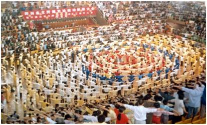 Quảng Châu năm 1998.
