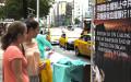 Hoạt cảnh dựng lại quá trình mổ cướp nội tạng (tại một địa điểm thuộc thành phố Đài Bắc) đã khiến các du khách dừng chân theo dõi. (Ảnh: Đường Tân – Đại Kỷ Nguyên)