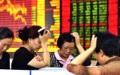 Diễn biến xấu trên thị trường chứng khoán Trung Quốc. Ảnh internet