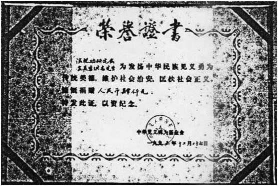 bang-khen-phap-luan-cong-6