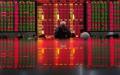 Sáng ngày 7/1, thị trường chứng khoán Trung Quốc buộc phải đóng cửa lần thứ 2 trong tuần sau khi chỉ số CSI 300 giảm hơn 7% chỉ sau 30 phút giao dịch buổi sáng. (Ảnh: bizlive.vn)