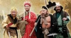 Thầy trò Đường Tăng