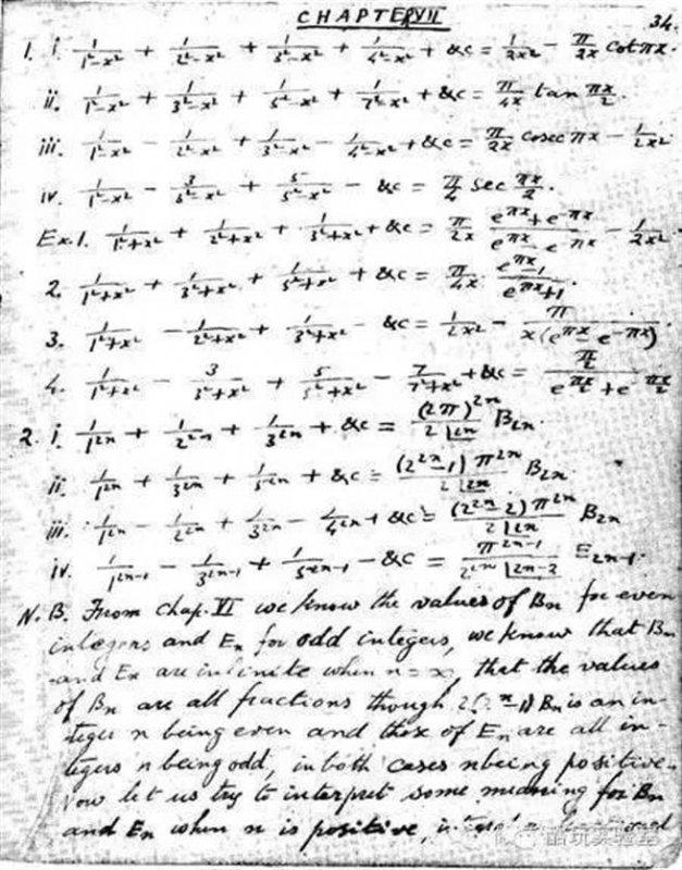 Bức thư Ramanujan gửi cho nhà toán học Hardy. (Ảnh: Internet)