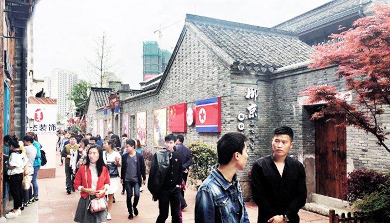 Triều                                                          Tiên – Một                                                          quốc gia vượt                                                          ngoài sức                                                          tưởng tượng.