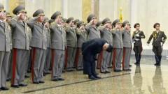 Ông Kim Jong-un trong ngày kỷ niệm sinh nhật cố Chủ tịch Kim Jong-il năm 2015. (Ảnh: AFP)