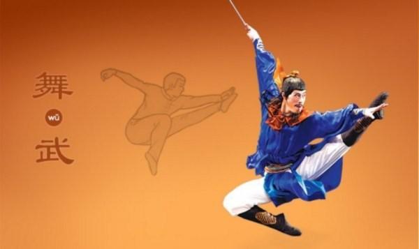 Gần đây tại Trung Quốc giới cao thủ võ lâm xôn xao chuyện võ sư Thái Cực  quyền nổi tiếng Ngụy Lôi bị võ sĩ MMA hạ đo ván chỉ trong 10 ...