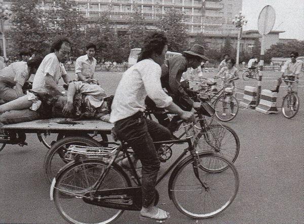 Thiên An Môn 1989