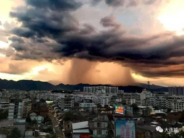 Trung Quốc, mây hình trụ, cột trụ trời,
