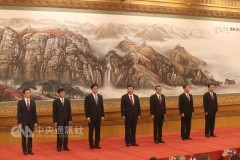 Ngày 25/10/2017, ông Tập Cận Bình cùng các ủy viên thường vụ mới đã chính thức ra mắt báo giới