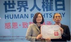 """Ngày 10/12, bà Thái Anh Văn, Tổng thống Đài Loan đã tham gia lễ trao giải """"Giải thưởng Nhân quyền Dân chủ châu Á 2017"""" (Ảnh: Flickr)"""