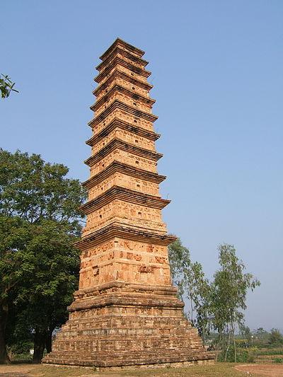 Tháp Bình Sơn