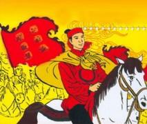"""Trần Quốc Toản với lá cờ """"phá cường địch, báo hoàng ân"""". (Ảnh từ internet)"""