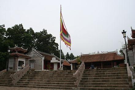 đền Phúc Khánh