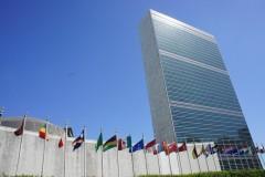 Trụ sở liên hợp quốc