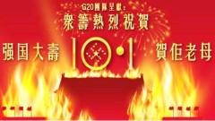 Hỏa thiêu Thiên An Môn