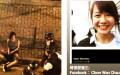 Phong trào chống luật dẫn độ tại Hồng Kông thời gian gần đây nổi lên các vụ án mạng bí ẩn, được cho là tự sát nhưng ẩn chứa nhiều nghi vấn. (Ảnh: NTDTV)