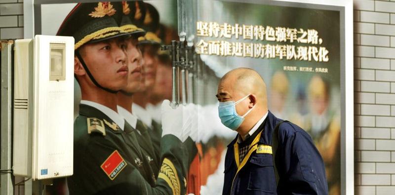Cảnh sát Trung Quốc