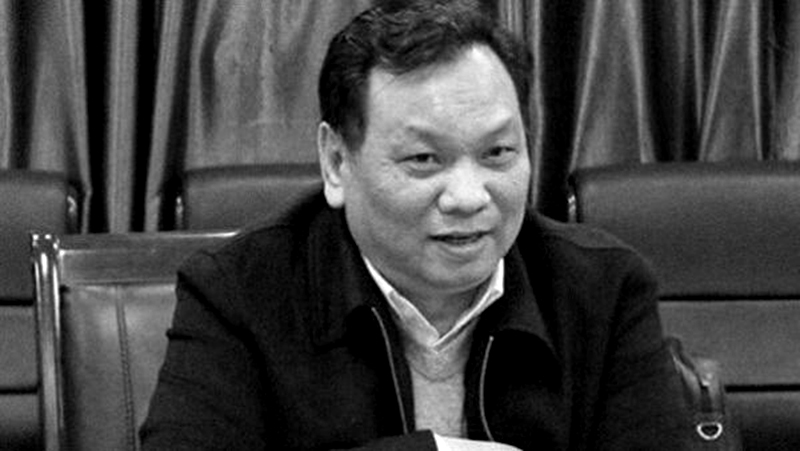 Ngày 26/1, Vương Hiến Lương, Cựu chủ nhiệm của Ủy ban Dân tộc và Tôn giáo Vũ Hán đã qua đời vì lây nhiễm viêm phổi do virus corona mới gây ra. (Ảnh: Secretchina)