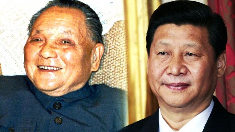 Gia tộc Đặng Tiểu Bình, bắt đầu xúi giục cải cách, âm mưu lật đổ Tập Cận Bình? (Ảnh: VOV)