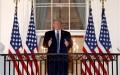 Tổng thống Donald Trump về Nhà Trắng. (Ảnh getty)
