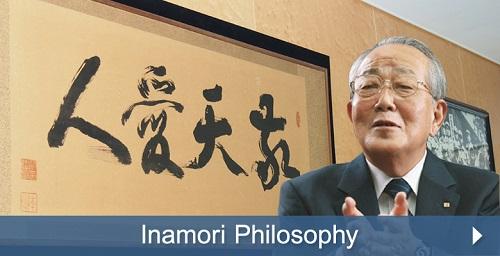 Triết lý kinh doanh của Inamori Kazuo. Ảnh từ japantimes.co.jp